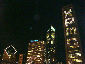 photo of KPMG on the Aon Center