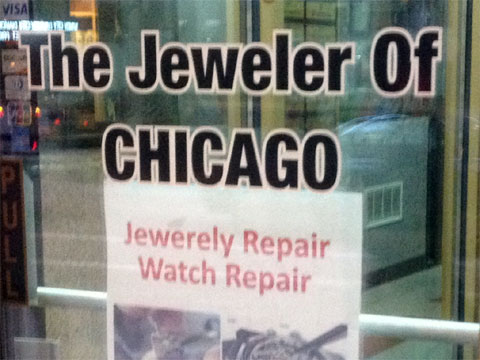 photo of jewelry store sign
