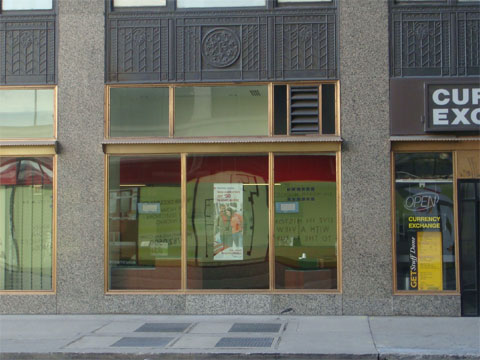 photo of Bank of America storefront